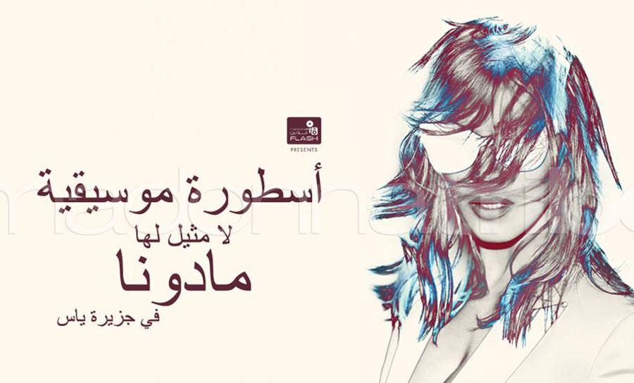 poster_abu_dahbi_001