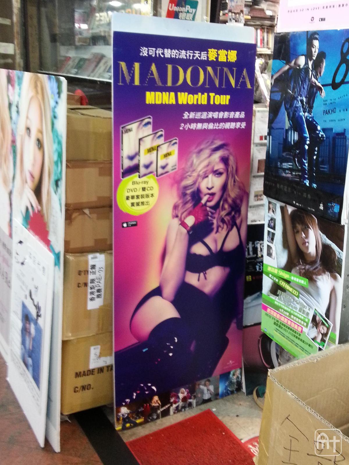MADONNA MDNA TOUR PROMO HONG KONG 1
