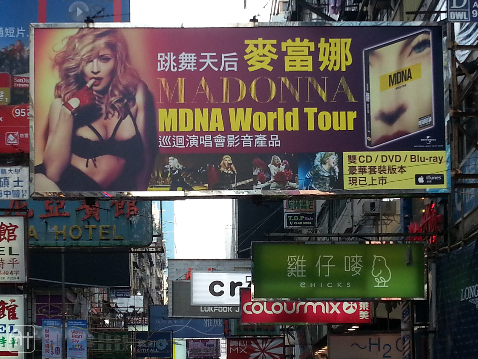 MADONNA MDNA TOUR PROMO HONG KONG 3