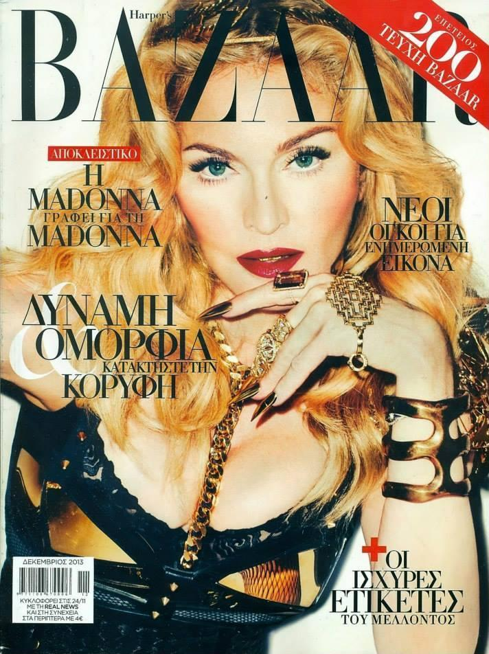 Madonna Presse - Harper's Bazaar (Grèce 2013.12)